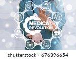 medical industry 4.0 revolution ... | Shutterstock . vector #676396654