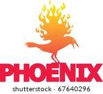 phoenix bird   Shutterstock .eps vector #67640296