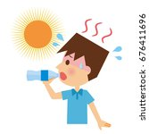 men who drink the water. | Shutterstock .eps vector #676411696