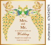 wedding invitation or card with ...   Shutterstock .eps vector #676424074