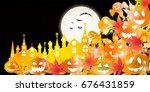 halloween pumpkin autumn... | Shutterstock .eps vector #676431859