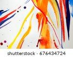 abstract watercolor texture.... | Shutterstock . vector #676434724