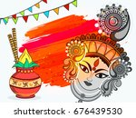 beautiful and creative face of... | Shutterstock .eps vector #676439530