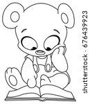 outlined cute teddy bear...   Shutterstock .eps vector #676439923