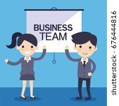 business team meeting ... | Shutterstock .eps vector #676444816