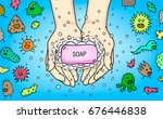 raster copy.  cleaning  washing ... | Shutterstock . vector #676446838
