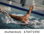blurred images of athletes... | Shutterstock . vector #676471450
