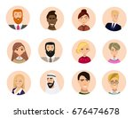 set of diverse round avatars... | Shutterstock .eps vector #676474678