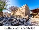 the medieval limassol castle.... | Shutterstock . vector #676487080