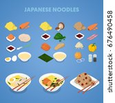 japanese noodles. asian  thai ... | Shutterstock .eps vector #676490458