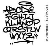 Urban spray graffiti font. Hand lettering typography. White background.