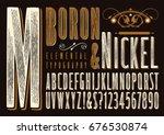 Boron   Nickel Is An Original...