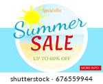 summer sale background for... | Shutterstock .eps vector #676559944