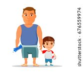 happy dad and son after gym.... | Shutterstock . vector #676559974