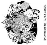 beautiful doodle art koi carp... | Shutterstock .eps vector #676563508