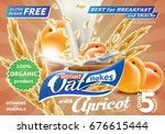 oat flakes advertising flyer... | Shutterstock . vector #676615444