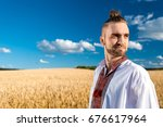 young handsome guy  dressed in... | Shutterstock . vector #676617964