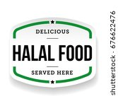 halal food vintage label | Shutterstock .eps vector #676622476