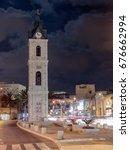 tel aviv  yafo  israel  july 08 ... | Shutterstock . vector #676662994