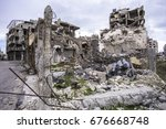 city of homs in syria | Shutterstock . vector #676668748