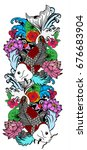 beautiful line art koi carp... | Shutterstock .eps vector #676683904