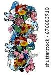 beautiful line art koi carp... | Shutterstock .eps vector #676683910