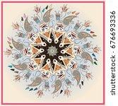 colorful antistress mandala in... | Shutterstock .eps vector #676693336