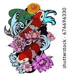 beautiful line art koi carp...   Shutterstock .eps vector #676696330