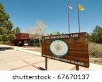 Smokey Bear Historical Park