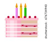 birthday cake flat icon  vector ... | Shutterstock .eps vector #676734940