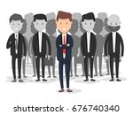 recruitment process human... | Shutterstock .eps vector #676740340