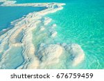 texture of dead sea. salt sea... | Shutterstock . vector #676759459