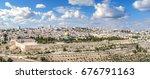 Jerusalem Old City Panorama ...