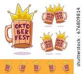 beer mug  beer icon oktoberfest ... | Shutterstock .eps vector #676809814