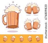 beer mug  beer icon oktoberfest ... | Shutterstock .eps vector #676809820