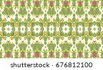 colorful mosaic pattern for... | Shutterstock . vector #676812100