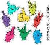 set of hands and gestures.... | Shutterstock . vector #676814053