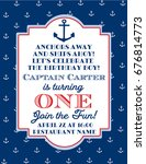 nautical sailor theme printable ... | Shutterstock .eps vector #676814773