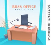 boss office with a window ... | Shutterstock .eps vector #676831708