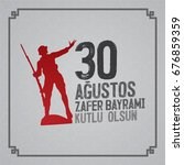 30 august zafer bayrami victory ... | Shutterstock .eps vector #676859359