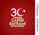 30 august zafer bayrami victory ... | Shutterstock .eps vector #676859614