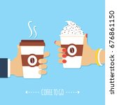 coffee to go  hands holding...   Shutterstock .eps vector #676861150