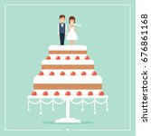 wedding cake with toppers bride ... | Shutterstock .eps vector #676861168