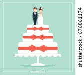 wedding cake with bows and... | Shutterstock .eps vector #676861174