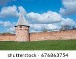 City Wall And Tower Of The...