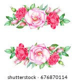 hand drawn watercolor elements... | Shutterstock . vector #676870114
