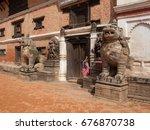 kathmandu  bhaktapur  nepal. 30 ... | Shutterstock . vector #676870738