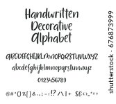 hand drawn alphabet. uppercase  ... | Shutterstock .eps vector #676873999