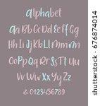 hand drawn alphabet. uppercase  ... | Shutterstock .eps vector #676874014