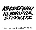 graphic font for your design.... | Shutterstock .eps vector #676890226